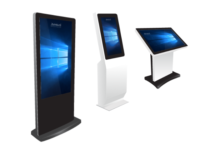 Jual Kiosk Touchscreen